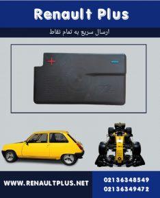 کاور باتری ال۹۰