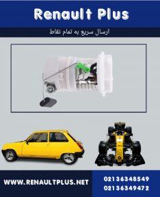 پمپ بنزین ال۹۰ اصلی