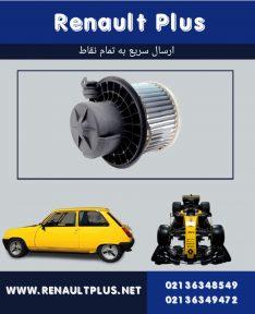 موتور بخاری کولیوس